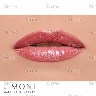 LIMONI Увлажняющая губная помада Lip Stick №04