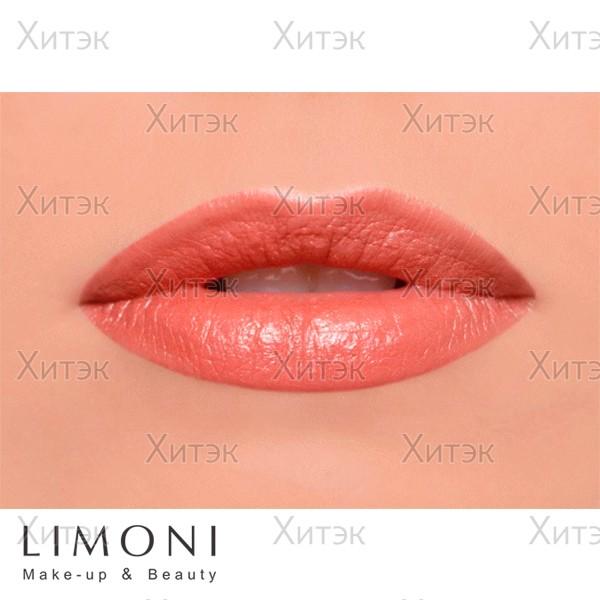 LIMONI Увлажняющая губная помада Lip Stick №203
