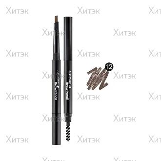 Автоматический карандаш для бровей 12