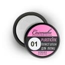 01 Пластилин черный 5г Cosmake