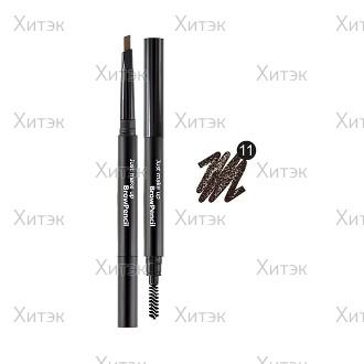 Автоматический карандаш для бровей 11