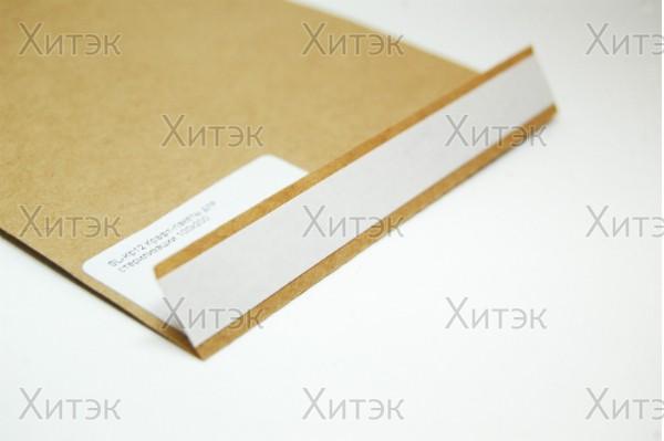 Крафт-пакеты для инструмента 100х200