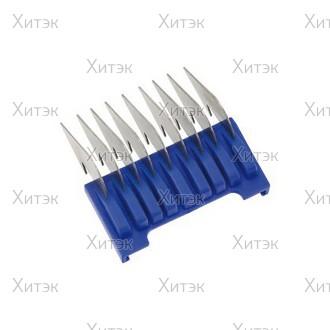 Насадка металлическая 10 мм, синяя