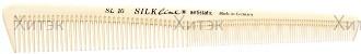HERCULES Расчёска силиконовая для стрижки 178мм