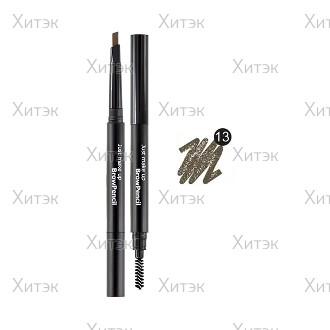 Автоматический карандаш для бровей 13