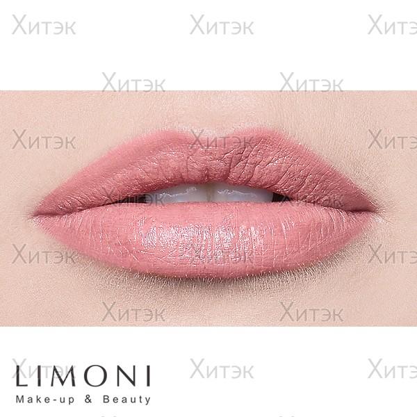 LIMONI Увлажняющая губная помада Lip Stick №222