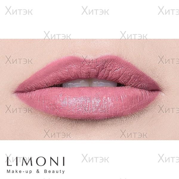 LIMONI Увлажняющая губная помада Lip Stick №221