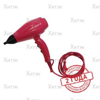 harizma Профессиональный фен SPLASH compact красный